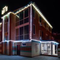 Уютный дизайнерский отель Арт11 в Нижнем Новгороде